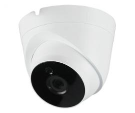 Камера Sparta IP SPBE30R40